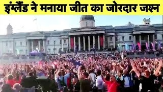 Wild Celebrations At Trafalgar Square After Cricket World Cup Finale | CWC19