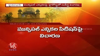 High Court Slams Telangana Government Over Civic Polls | V6 Telugu News