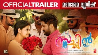 Video Trailer Sachin