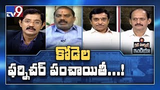Assembly furniture row : Kodela suffers severe heart attack || Good Morning India - TV9