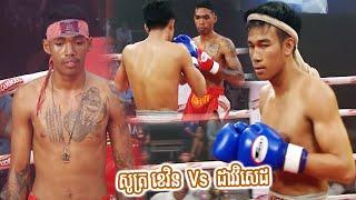 សូត្រ ខេវិន (កម្ពុជា) Vs (ថៃ) ដាវវិសេត,  Soth Kevin, Cambodia Vs Thai, 10 Aug 2019, Kun Khmer