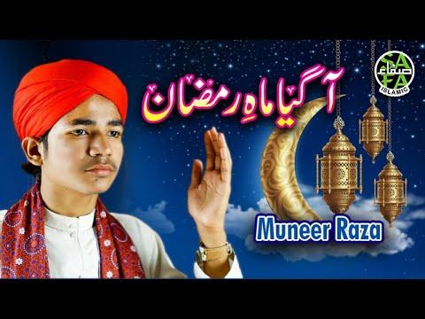 Aagaya Mah e Ramzan By Muneer Raza