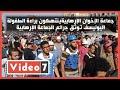 جماعة الإخوان الإرهابيةينتهكون براءة الطفولة.. اليونيسف توثق جرائم الجماعة الإرهابية  - 18:58-2020 / 9 / 27