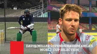 David Miller Defends Hashim Amla's World Cup Selection