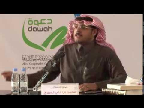 دورة: المدخل إلى اللغة العربية | أ.د. محمد العمري | المجلس الخامس