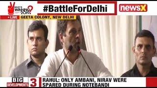 Rahul Gandhi, 2019 elections, Delhi rally: Only Ambani, Nirav Modi were spared during demonetisation