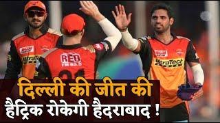 IPL-12 : SRH की नजर टूर्नामेंट में वापसी पर रोकना चाहेगी दिल्ली की जीत की हैट्रिक