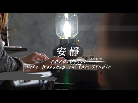 - / StillLive Worship in the Studio