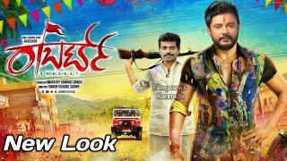 Darshan Robert movie new update |Robert movie Pan India release |Tharun sudeer |Umapathpy