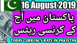 Today Currency Exchange Rates In Pakistan Dollar, Euro, Pound, Riyal Rates  || 16 -AUGUST- 19