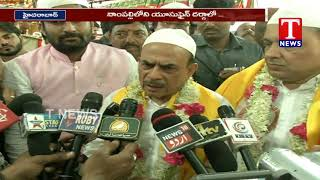 Minister Mahmood Ali Laid Foundation For Development Works | Hyderabad | T news