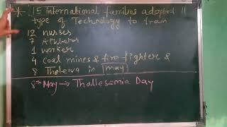 #upsc#imp tricks#imp day (may)