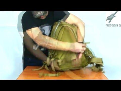 Рюкзак Defcon 5 Patrol 55 (Coyote Tan)