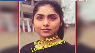 Indian origin woman goes missing Update in Canada