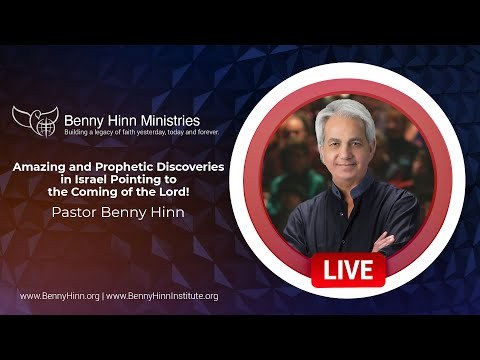 Amazing and Prophetic Discoveries in Israel Pointing to the Coming of the Lord!