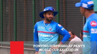 Ponting Surprised At Pant's World Cup Exclusion