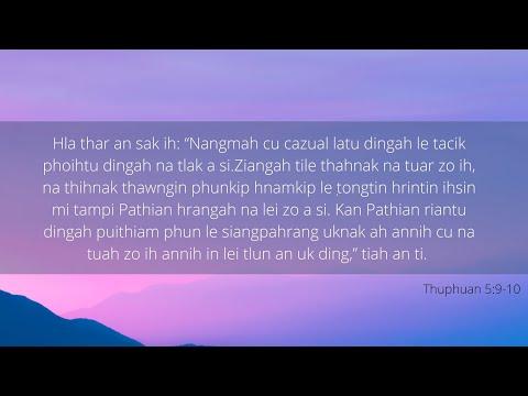 DEVOTION NI (39) NAK  KAN RUAHBAN HNAKIN HA SAWN