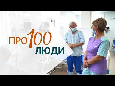 Про100 люди.  Борис Турубанов