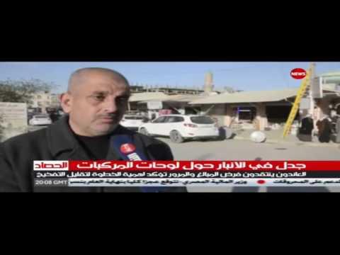 """اصدار قرار بمنع سير المركبات التي لا تحمل ارقام في الانبار ..  """"للشرقية نيوز """" باسم الانباري"""