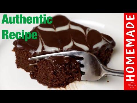 Chocolate Cake Recipe 7 spoon Unique Cake Recipe by (HUMA IN THE KITCHEN)