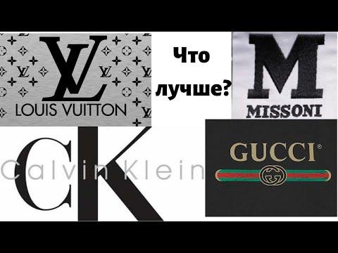 Мои покупки. Gucci, Louis Vuitton, Calvin Klein, Missoni 2019 photo