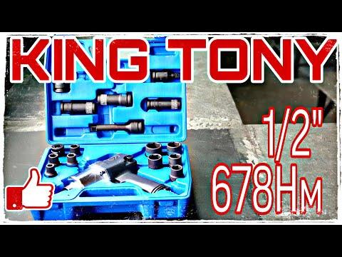 """KING TONY///пневматический гайковерт 1/2""""///подключение"""