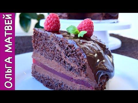 Шоколадный Торт с Малиновым Мармеладом, ВКУСНОТИЩА!!!