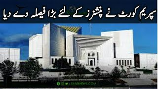 Big decision of Supreme Court related to employees