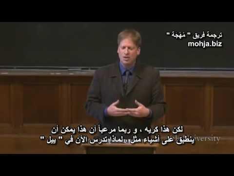 كورس مقدمة في علم النفس - 3 - الأسس : فرويد . ( مترجم )