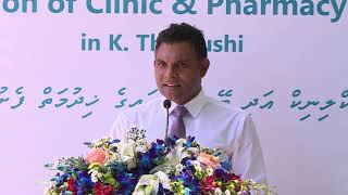 Vice President delivers remarks at the inauguration ceremony of the Clinic and Pharmacy Services in