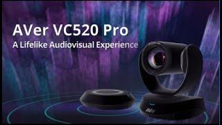 VC520 Pro 產品介紹