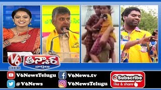 Hair Cutting To Gurukulam Students | Dogs Hostel | PM Modi On Man Vs Wild Show | Teenmaar News |V6