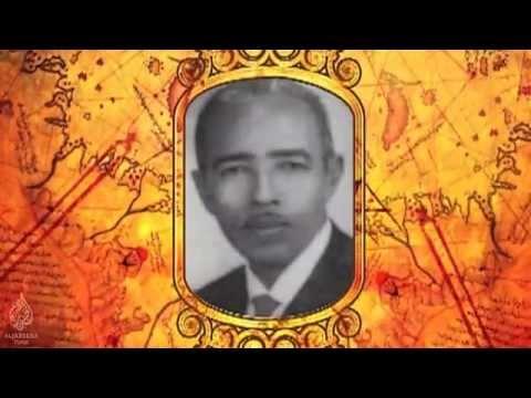 Bayrakların Tarihi - Somali