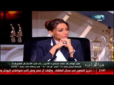 أحمد عبده ماهر: أوافق على تجسيد الأنبياء فى الأعمال الفنية وأرى به فائدة