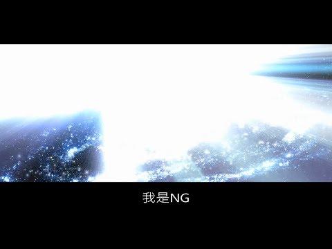 【NG】來介紹一部人類超進化的電影《死亡空間:餘波 Dead Space: Aftermath》