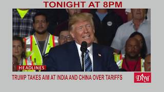 Trump takes aim at India and China over Tariffs | Diya TV News