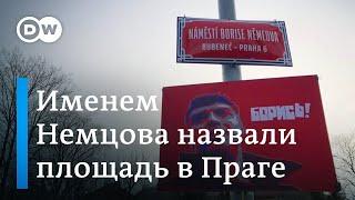 Сигнал Кремлю: Праге