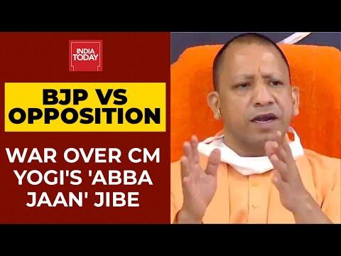 BJP Vs Opposition In Uttar Pradesh: Political War Erupts Over CM Yogi's 'Abba Jaan' Jibe