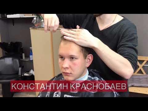 КАК ПОДСТРИЧЬ ПОЛУБОКС / МУЖСКИЕ ПРИЧЕСКИ / МОДНАЯ СТРИЖКА photo