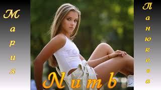 Numb (cover Мария Панюкова)