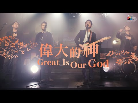 Great Is Our GodMV (Live Worship MV) -  (25)