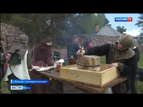 Жители Коми погрузились в атмосферу Средневековья