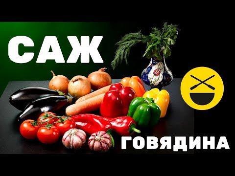 СУПЕР-СКОВОРОДКА