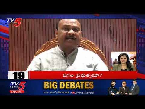 Superfast News | 10 Minutes 50 News | 15th July 2020 | TV5 News