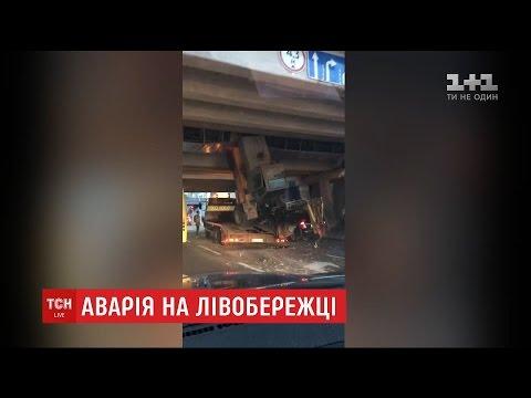 На Лівобережній евакуатор не розрахував габаритну висоту та пошкодив міст метро