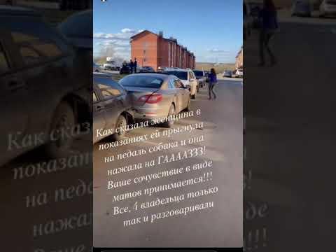 Женщина на авто собрала несколько машин в Сыктывкаре