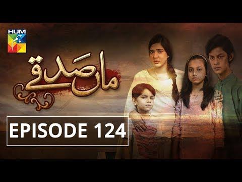 Saaya - Episode 43 Teaser | HAR PAL GEO - Showz pk