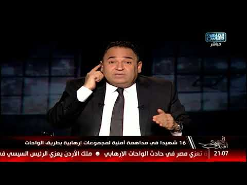 المصرى أفندى | مع محمد على خير الحلقة الكاملة 21 أكتوبر