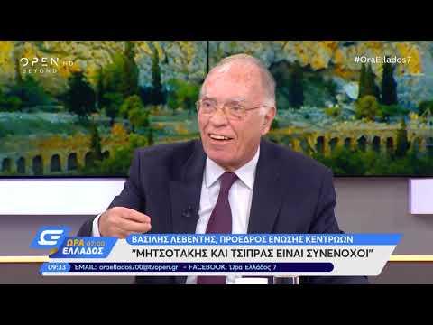Βασίλης Λεβέντης στο OpenTV : 'Ωρα Ελλάδος 7 (12-12-2018)