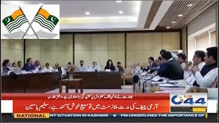 Senate Unanimously Passes Resolution Against Indian Atrocities
